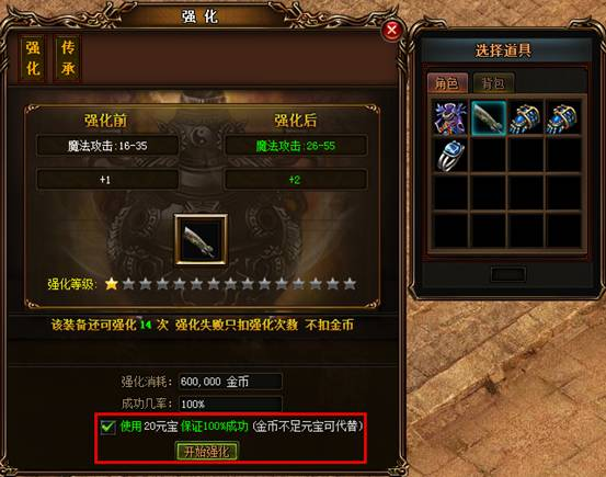 clip_image012.jpg