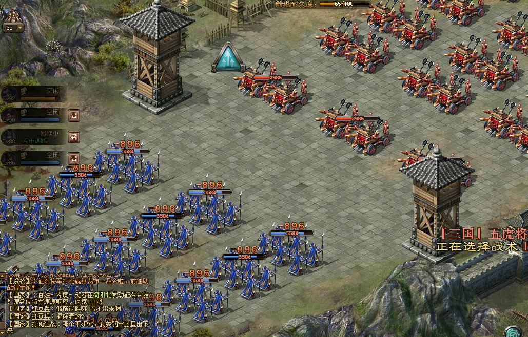 602《攻城掠地》箭塔防御解析