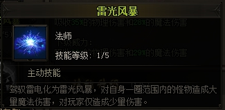 wps46F8.tmp.jpg