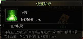 wps472E.tmp.jpg