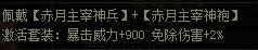 wps5ECE.tmp.jpg