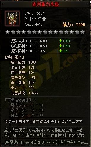 wps5EDF.tmp.jpg