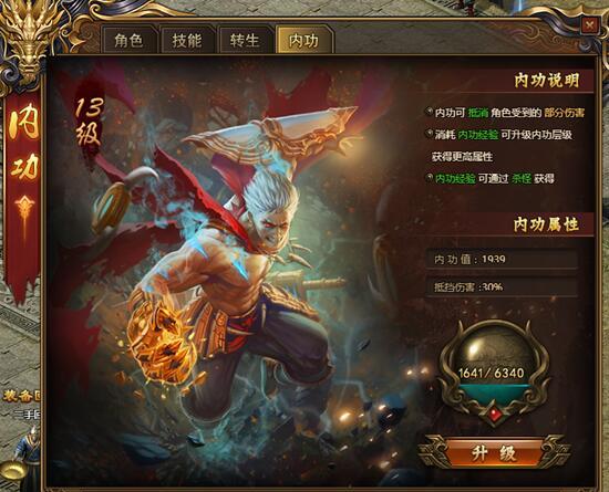 红月传说官网
